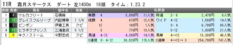 c0030536_17504020.jpg