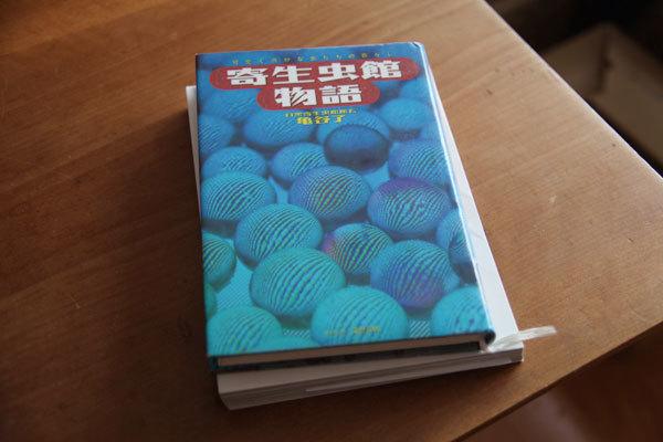 中学校の図書室_d0012237_10404991.jpg