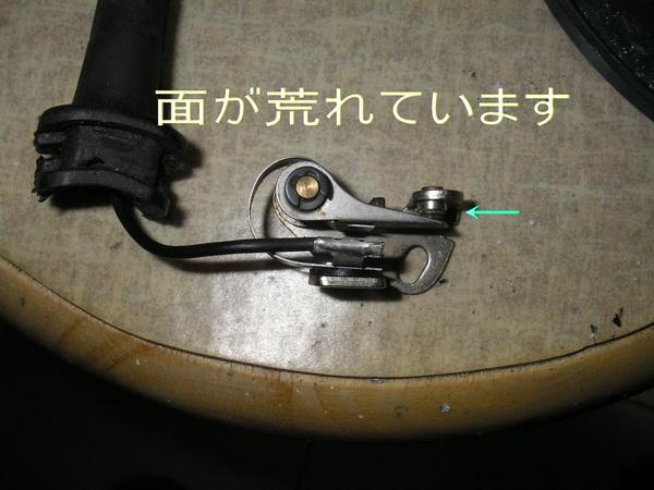 BMW 旧Rtype (オカメ)の中 電装の交換_e0218639_10562343.jpg