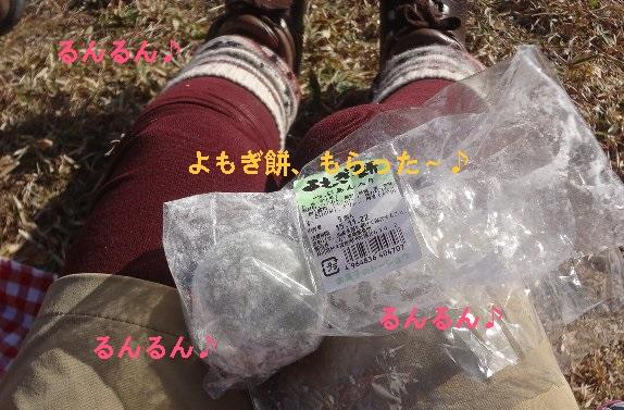 b0149340_20412543.jpg