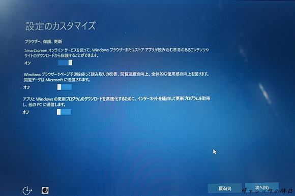 b0002644_23284374.jpg