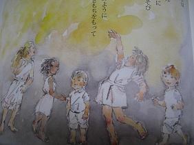 蓬莱泉 純米大吟醸 空_c0206545_283061.jpg