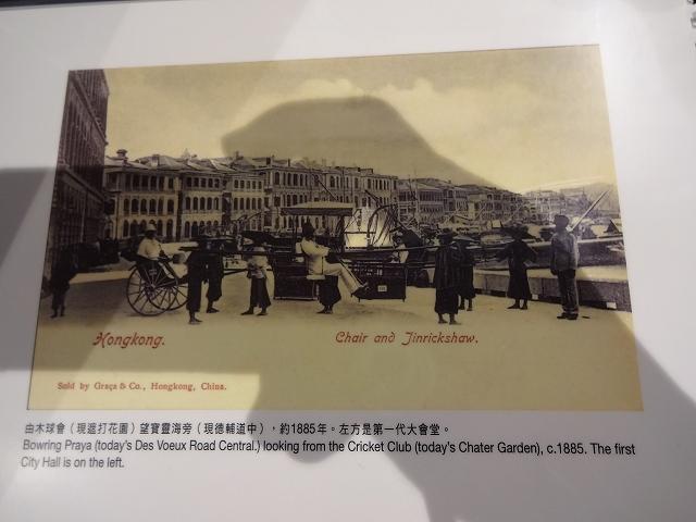 香港製造MADE IN HONGKONG 我城 我故事 OUR CITY OUR STORIES Part4_b0248150_13063806.jpg