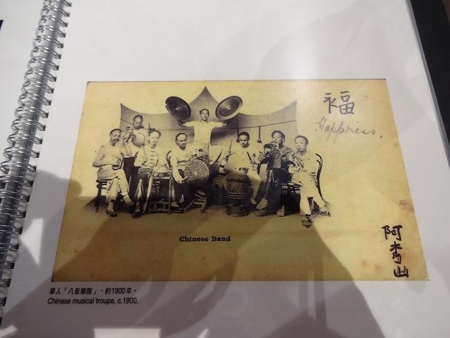 香港製造MADE IN HONGKONG 我城 我故事 OUR CITY OUR STORIES Part4_b0248150_13172248.jpg