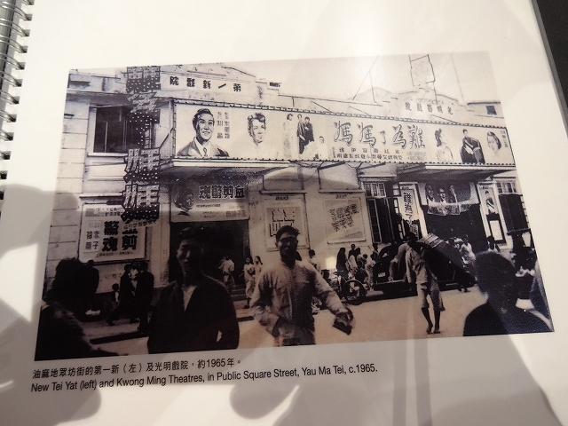 香港製造MADE IN HONGKONG 我城 我故事 OUR CITY OUR STORIES Part4_b0248150_13214905.jpg