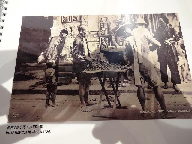 香港製造MADE IN HONGKONG 我城 我故事 OUR CITY OUR STORIES Part4_b0248150_13255083.jpg