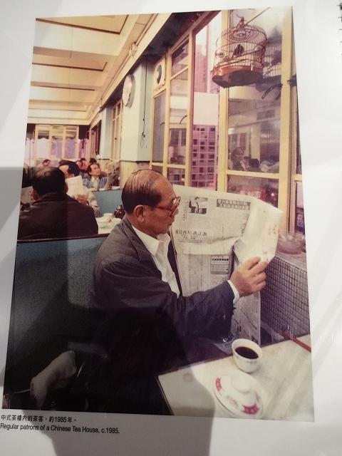 香港製造MADE IN HONGKONG 我城 我故事 OUR CITY OUR STORIES Part4_b0248150_13302570.jpg
