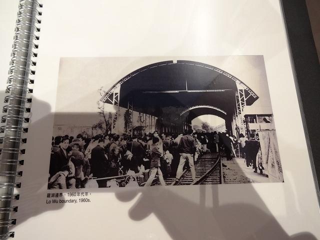 香港製造MADE IN HONGKONG 我城 我故事 OUR CITY OUR STORIES Part4_b0248150_13331278.jpg