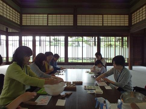 林業 中四国女性会員交流会_c0227958_17355622.jpg