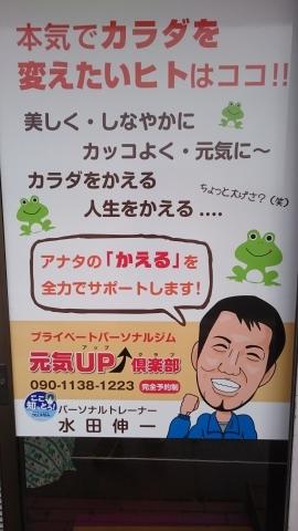 ラジオ関西さんから、「ここ知っとう!」ステッカーをいただきました」~♪(^o^)/_d0191262_14080550.jpg