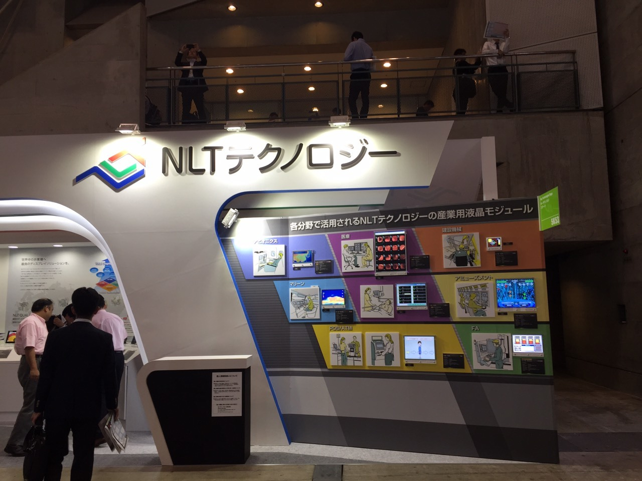 NLTテクノロジー_d0139566_15464120.jpg