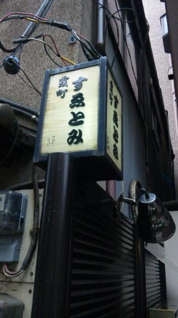 東京へ_e0272568_2213586.jpg