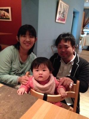 Happy anniversary‼️いい夫婦の日❤️_e0120789_23540316.jpg