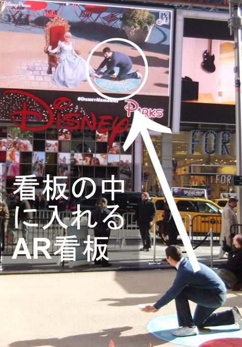 NYタイムズ・スクエアにある縦23.7m×横119.7mの世界最大HDデジタル看板(HD Digital Billboard)_b0007805_2331212.jpg