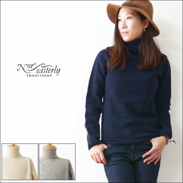 Nor\' easterly [ノアイースタンリー/ノーイーストリー] L/S TURTLE NECK [15-010] LADY\'S_f0051306_17010402.jpg