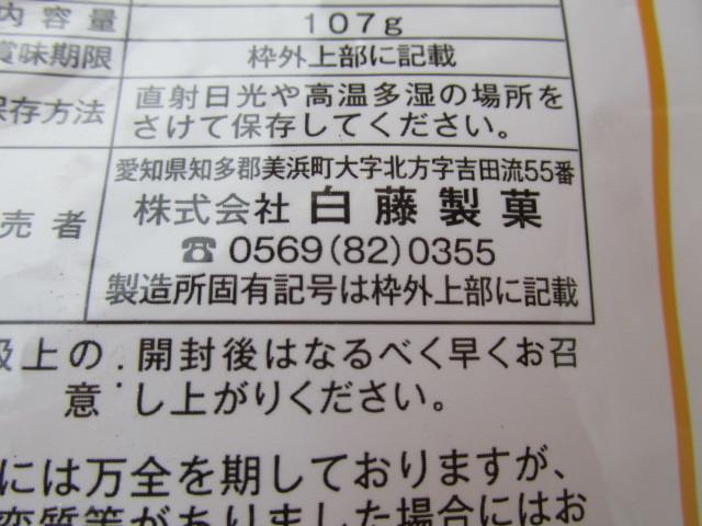 f0341616_16592294.jpg