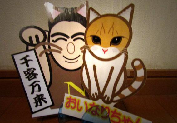 愛猫の可愛いお墓_a0329820_13245657.jpg