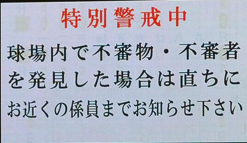 b0166128_1713858.jpg
