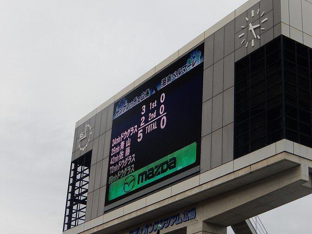 広島vs湘南@エディオンスタジアム広島(参戦)_b0000829_9193769.jpg