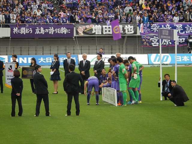 広島vs湘南@エディオンスタジアム広島(参戦)_b0000829_934061.jpg