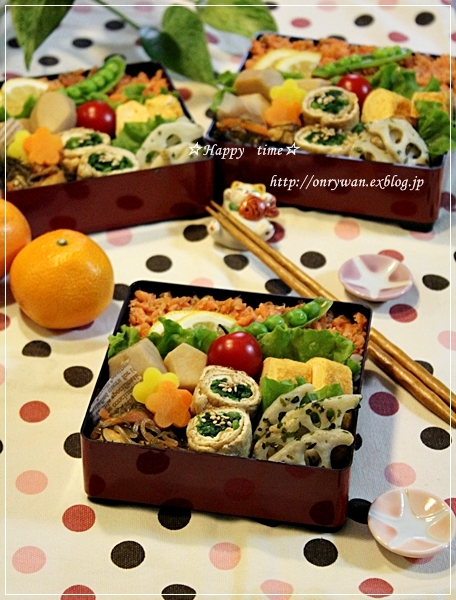 鮭フレークご飯弁当と黒ごまバゲット♪_f0348032_18223599.jpg