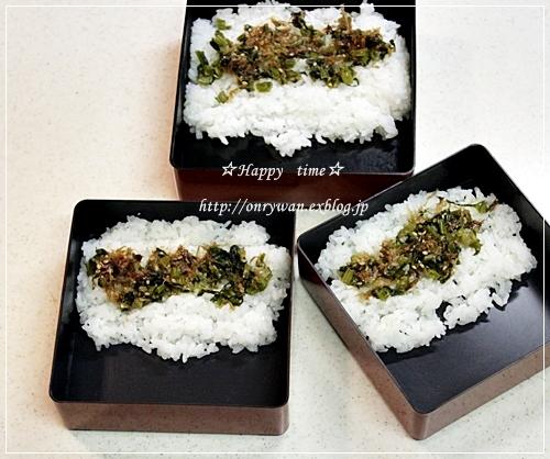 鮭フレークご飯弁当と黒ごまバゲット♪_f0348032_18225764.jpg