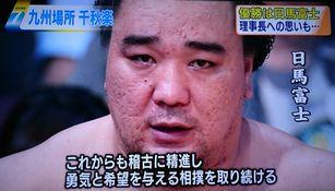 大相撲九州場所_f0081443_13183791.jpg