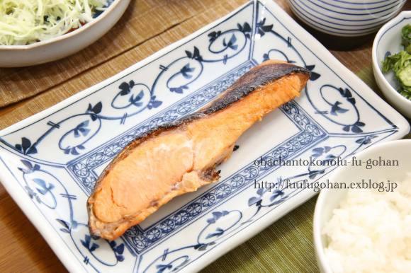 月曜鮭曜日ブランチは、焼鮭御膳。_c0326245_11551225.jpg