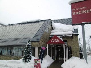 Restaurant RACINES(レストラン ラシーヌ)_d0348249_12551769.jpg