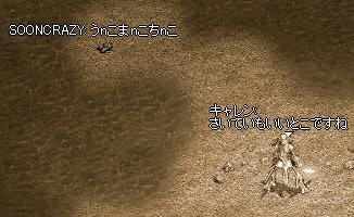 f0015853_11155746.jpg