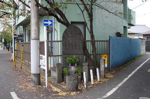 駒込/王子/赤塚公園 三叉路の1...