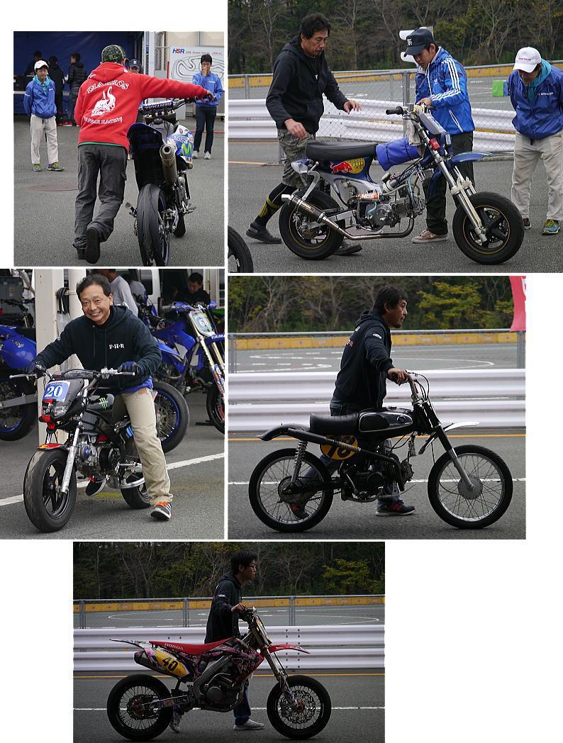 モタサン最終戦★レポート_f0178858_20254529.jpg