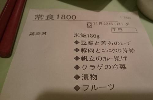 c0100865_11344669.jpg
