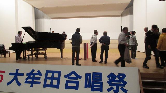 きょうは大牟田合唱祭でした_a0278866_23335836.jpg