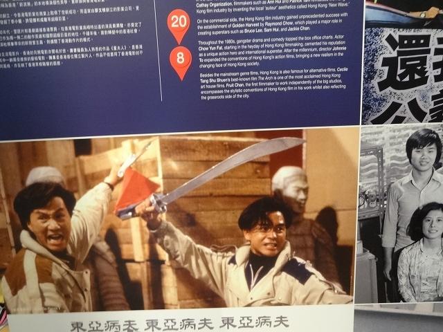 香港製造MADE IN HONGKONG 我城 我故事 OUR CITY OUR STORIES_d0334268_16202322.jpg