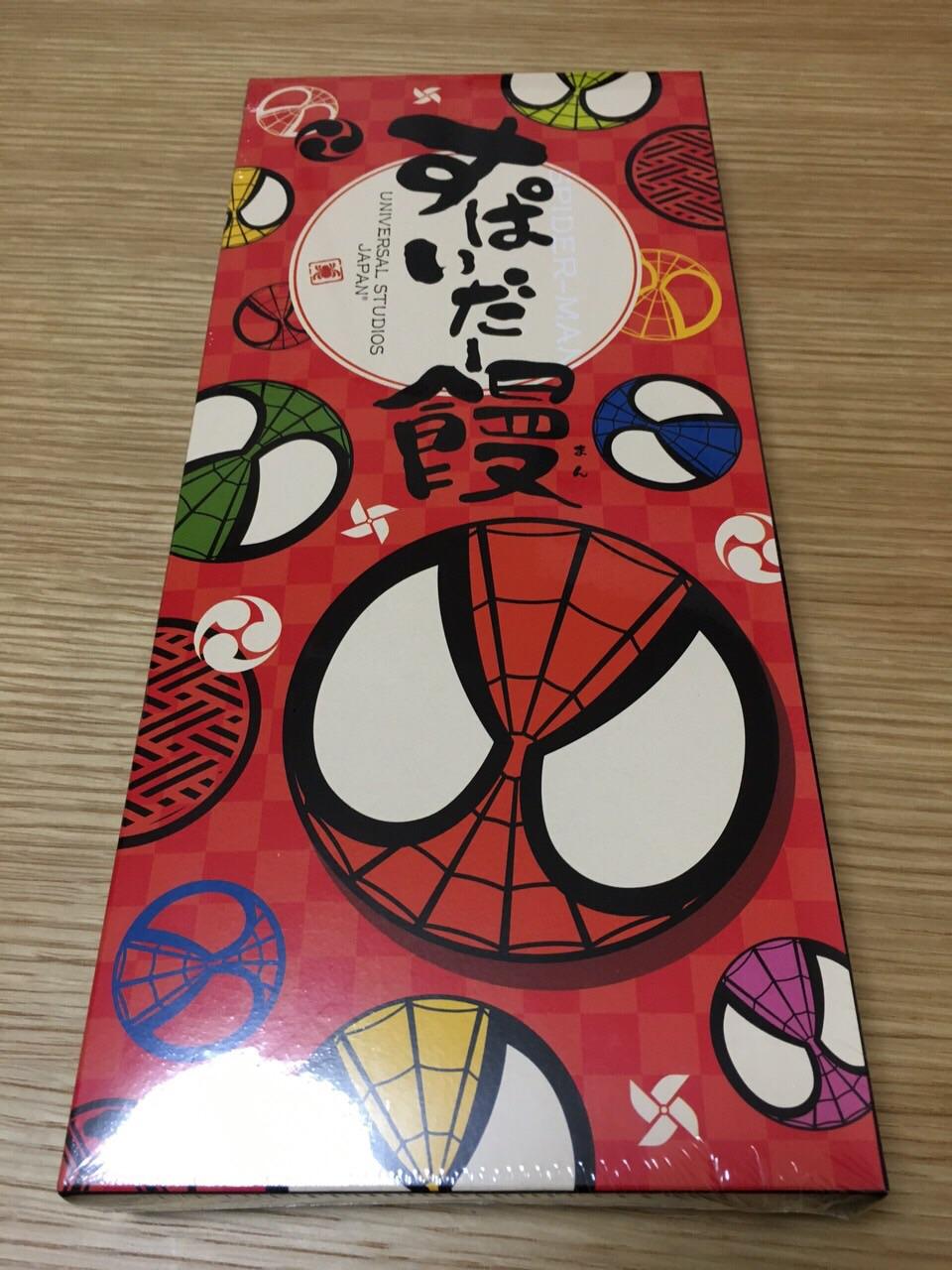 スパイダー饅頭◎_e0261276_2243758.jpg