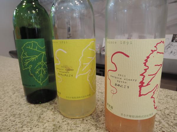 にごりワインはいかがですか?_f0232994_10195.jpg