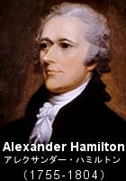 ブロードウェイ・ミュージカル『ハミルトン』(Hamilton)、異例続きの歴史的大ブレイク!! _b0007805_2344970.jpg