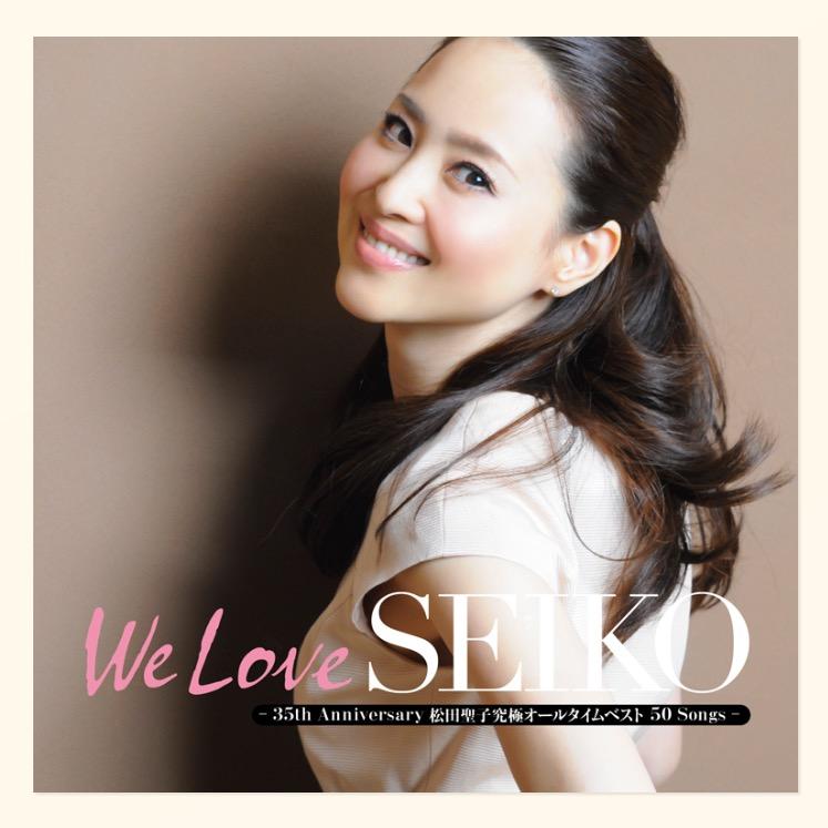 we  love  SEIKO_a0326106_1611496.jpg