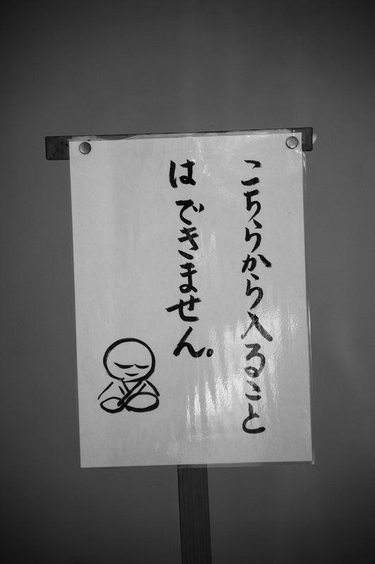 f0032011_19332291.jpg