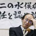 新潟日報記者による高島弁護士への脅迫事件 - しばき隊の暴走と転落は続く_c0315619_17262359.jpg
