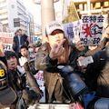 新潟日報記者による高島弁護士への脅迫事件 - しばき隊の暴走と転落は続く_c0315619_1727698.jpg