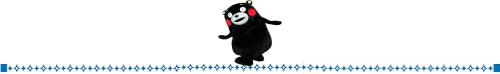 c0353919_5381480.jpg