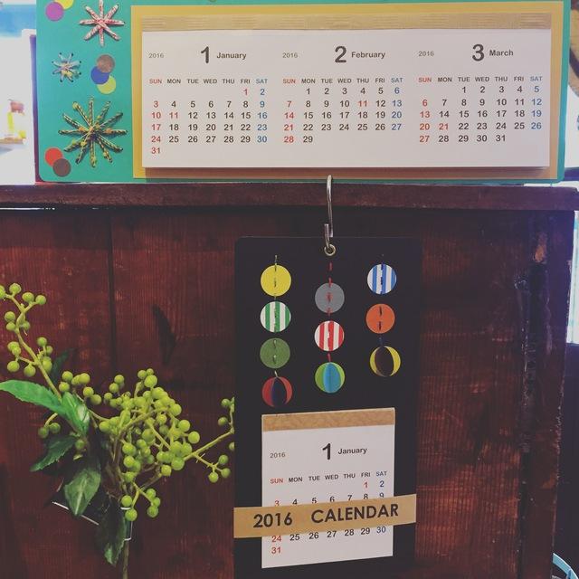 PURUPURU カレンダー2016 入荷しました_a0142923_16191937.jpg