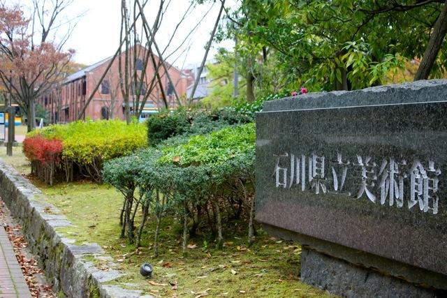 *金沢*「ル ミュゼ ドゥ アッシュ」金沢旅行 - 6 -_f0348831_18042343.jpg