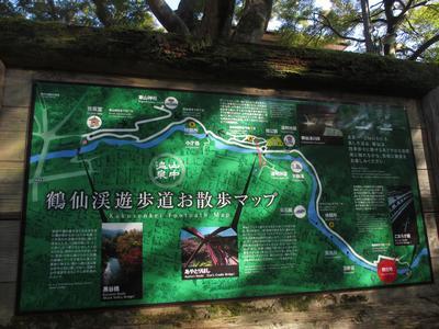 「山中温泉」俳諧句碑めぐり⑱こおろぎ橋周辺案内_f0289632_10374657.jpg