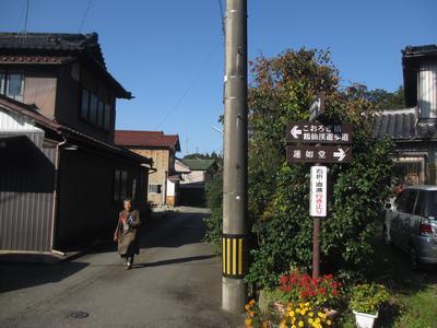「山中温泉」俳諧句碑めぐり⑱こおろぎ橋周辺案内_f0289632_111426.jpg