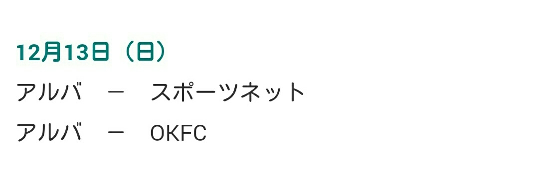 U11 第22回大阪小学生大会 大阪市予選_f0138335_16512862.jpg