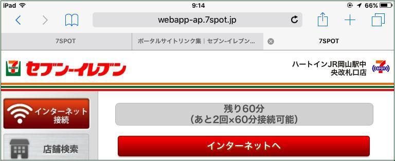 b0036638_22495989.jpg