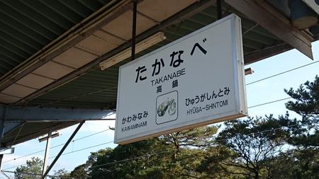 レトロな駅舎~_d0051146_10272638.jpg